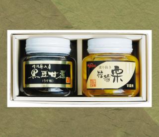 (19)黒豆煮(中)・栗甘露煮(中)2本入り詰合せ<br><span>(送料込みです)</span>