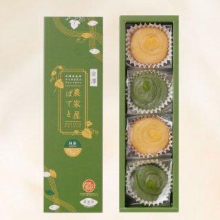 農家屋ぽてと4個入 (ぷれーん&抹茶)