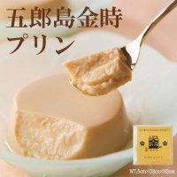 【単品】 焼き芋ぷりん
