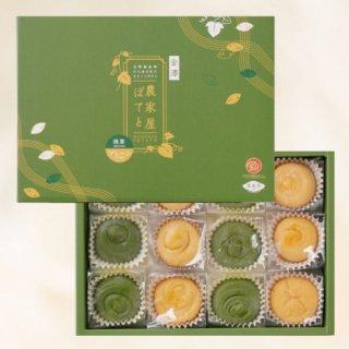 農家屋ぽてと12個入 (ぷれーん&抹茶)