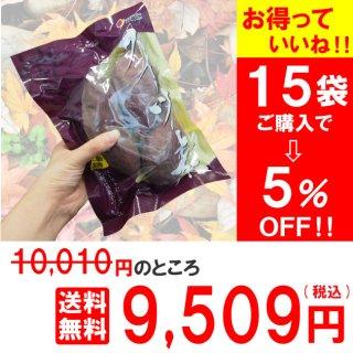 【5%OFFでお得にお買い物】ご自宅で焼き芋スイーツの素500g×15袋入