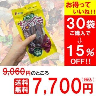【15%OFFで超お得にお買い物】ご自宅で焼き芋ちょイモ120g×30袋入