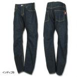 <img class='new_mark_img1' src='//img.shop-pro.jp/img/new/icons6.gif' style='border:none;display:inline;margin:0px;padding:0px;width:auto;' />Inga carve jeans(インガカーブジーンズ)