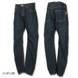 Inga carve jeans(インガカーブジーンズ)