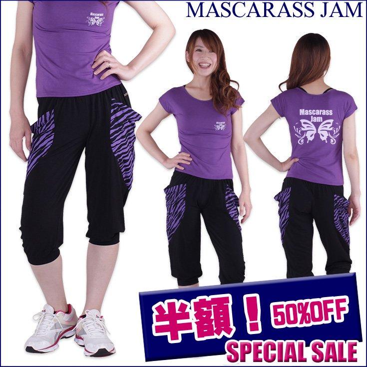 フィットネスウェア マスカラスジャム☆デカポケストレッチカプリパンツ(ブラック)