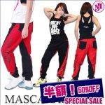 MJ-☆SHR切り替えロングパンツ