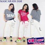 MJ☆右サイドポケット付きジョガーパンツ(オフホワイト)