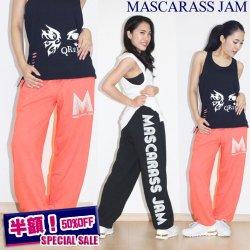 MJ☆軽量スウェットパンツ