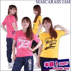 MJ☆編みこみカットオンTシャツ(編みこみヒモは配色)