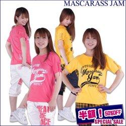 MJ☆編みこみカットオンTシャツ(編みこみヒモは同色)