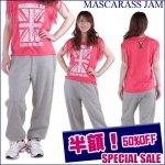 MJ-☆ユニセックスBAスウェットパンツ