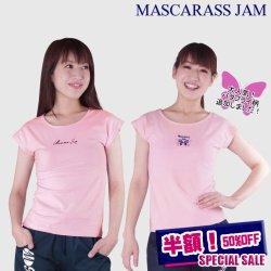 MJ☆ストレッチフレンチT-2