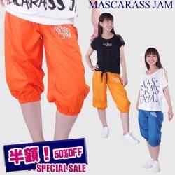 MJ☆ドビーストライプ柄カプリパンツ