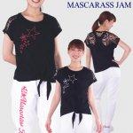 MJ☆フロントリボンバックレース(ブラック)
