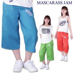MJ☆ワイドパンツ
