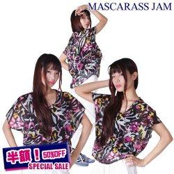 MJ☆シフォンドルマンT(フラワーPT)