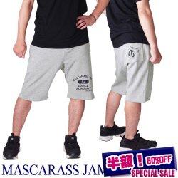 MJ☆メンズスウェットハーフパンツ