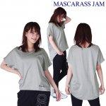 MJ☆ビッグフレンチT-4
