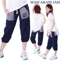 MJ☆PGカプリパンツ
