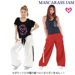 MJ☆ソフトツイルカラーデニムパンツ<img class='new_mark_img2' src='https://img.shop-pro.jp/img/new/icons24.gif' style='border:none;display:inline;margin:0px;padding:0px;width:auto;' />