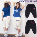 MJ☆レディースサルエルパンツ(スターPT)<img class='new_mark_img2' src='https://img.shop-pro.jp/img/new/icons24.gif' style='border:none;display:inline;margin:0px;padding:0px;width:auto;' />