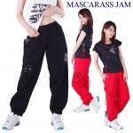 MJ☆クラッシュ編み込みロングパンツ-3