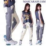 MJ☆SHスウェット/ヒッコリーロングパンツ-2