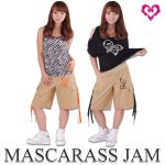 MJ☆DLハーフパンツ(ベージュ)<img class='new_mark_img2' src='https://img.shop-pro.jp/img/new/icons24.gif' style='border:none;display:inline;margin:0px;padding:0px;width:auto;' />