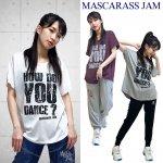 MJ-☆ビッグフレンチT(英字プリント)