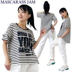 MJ-☆ボーダーフリル袖T