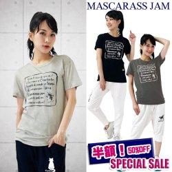 MJ-☆CHACHA-Tシャツ