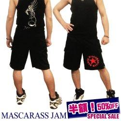 MJ☆メンズDLハーフパンツ(MJスターPT)