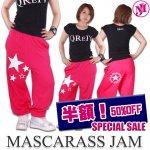 MJ-☆サルエルスウェットパンツ(ショッキング・ピンク)