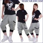 フィットネスウェア マスカラスジャム☆BBD-3サルエルスウェットパンツ(グレー)