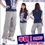 MJ-☆ユニセックスBAスウェットパンツ-2