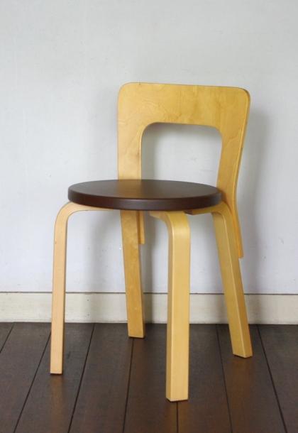 Alvar Aalto/Chair No.65 / Brown