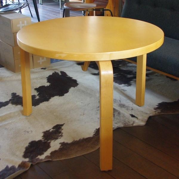 Alvar Aalto / Table /Round