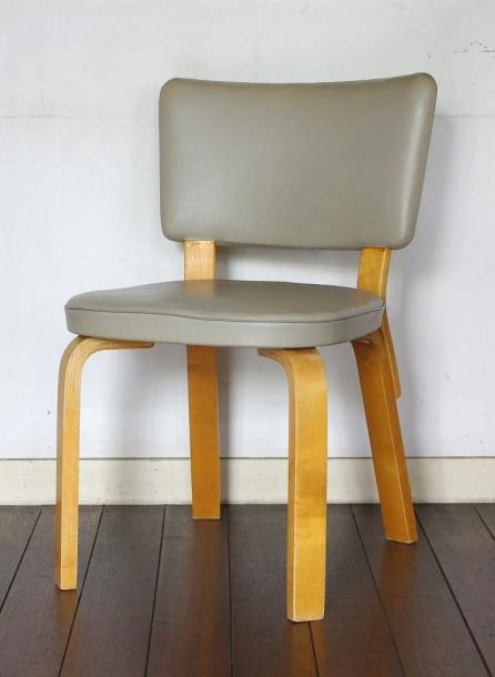 Alvar Aalto / Chair No.63 /Gray