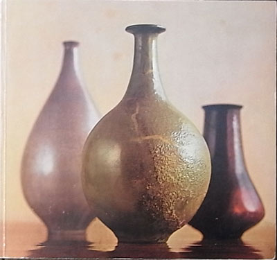 Gertrud and Otto Natzler / The Ceramic art Of gertrud And Otto Natzler
