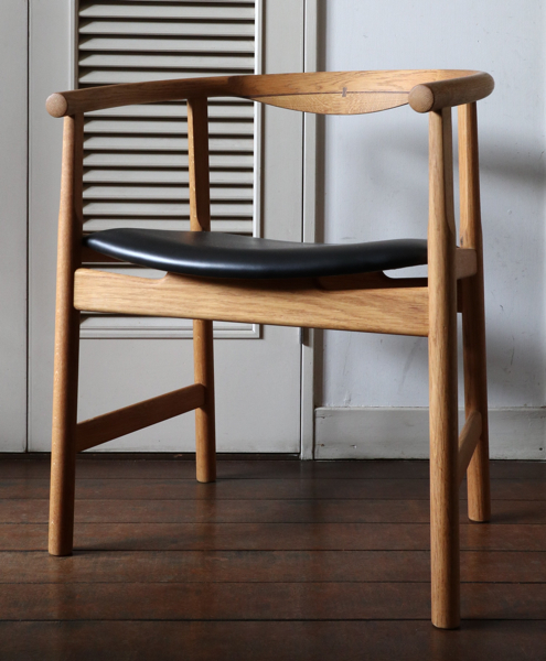 Hans J. Wegner / Arm Chair