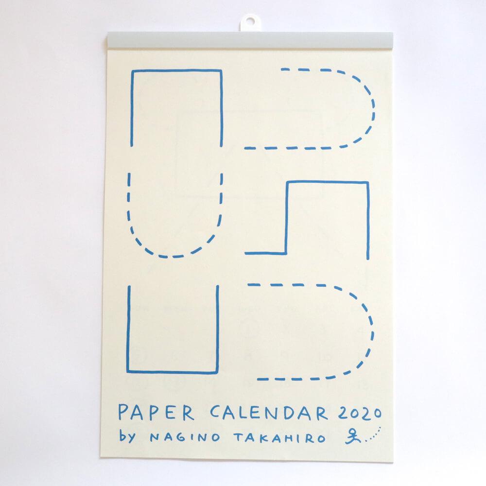 NAGINO TAKAHIRO/PAPER CALENDER 2020