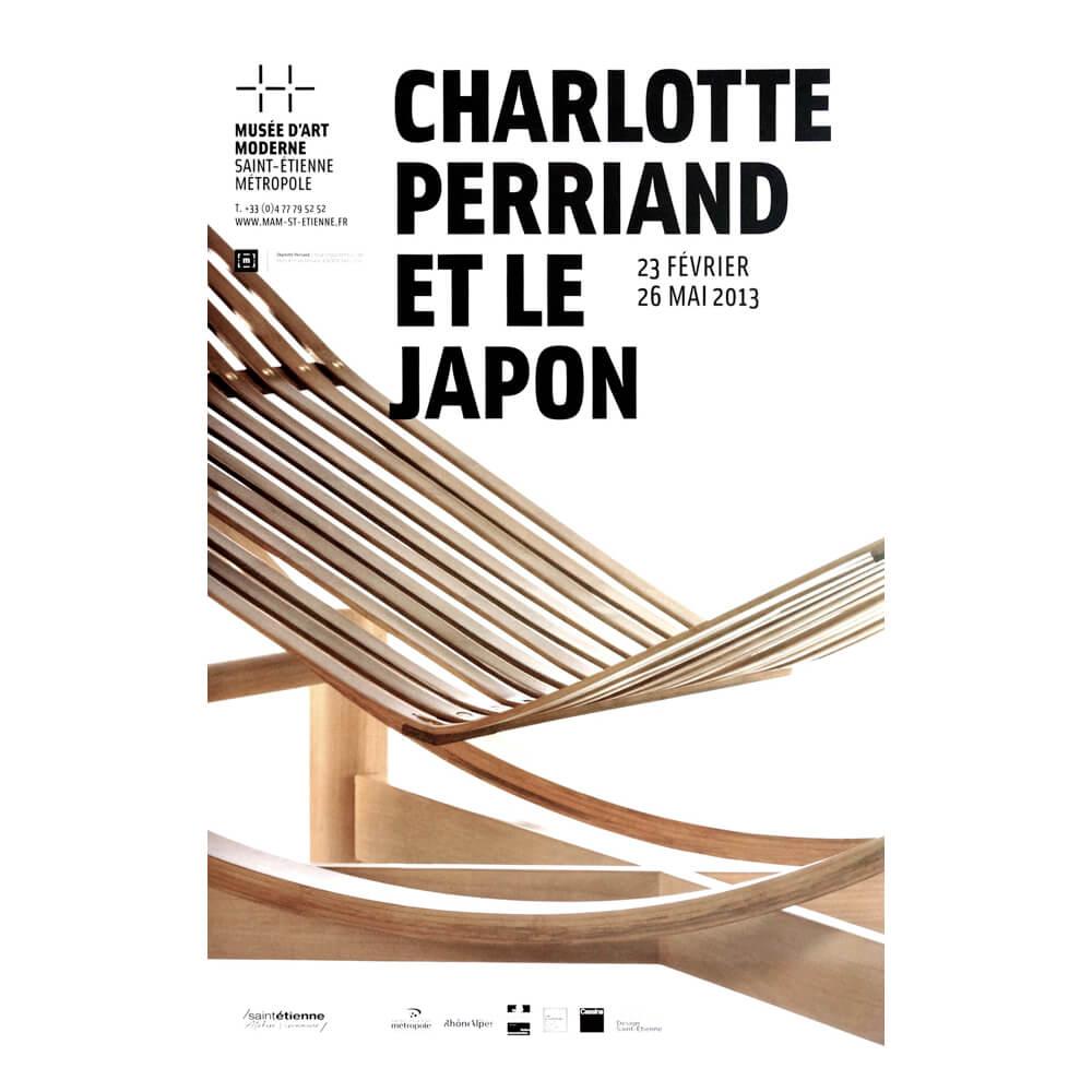 Charlotte Perriand et le Japon 2013