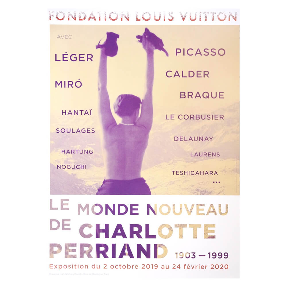 FONDATION LOUIS VUITTON  / Le Monde Nouveaud de Charlotte Perriand / オレンジ・紫
