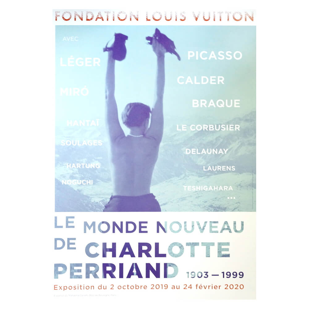 FONDATION LOUIS VUITTON  / Le Monde Nouveaud de Charlotte Perriand /水色・紫