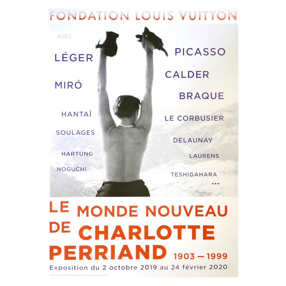 FONDATION LOUIS VUITTON  / Le Monde Nouveaud de Charlotte Perriand / グレー・紫