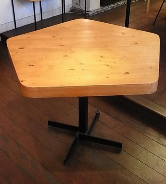 Charlotte Perriand/Dinning Table