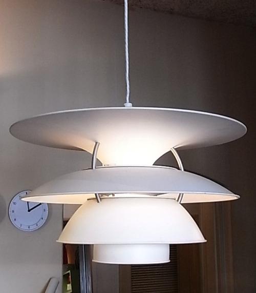 Louis Poulsen /Ceiling Lamp/PH5-4 1/2