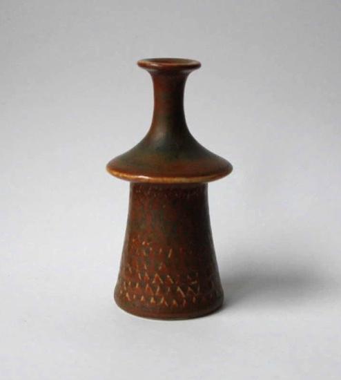 Stig Lindberg/ Studio Vase(M)