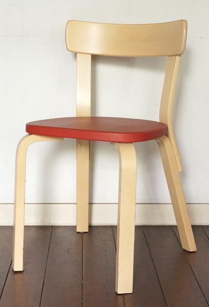 Alvar Aalto/Chair No.69/Red