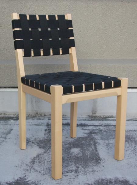 Aino Aalto / Chair No.615